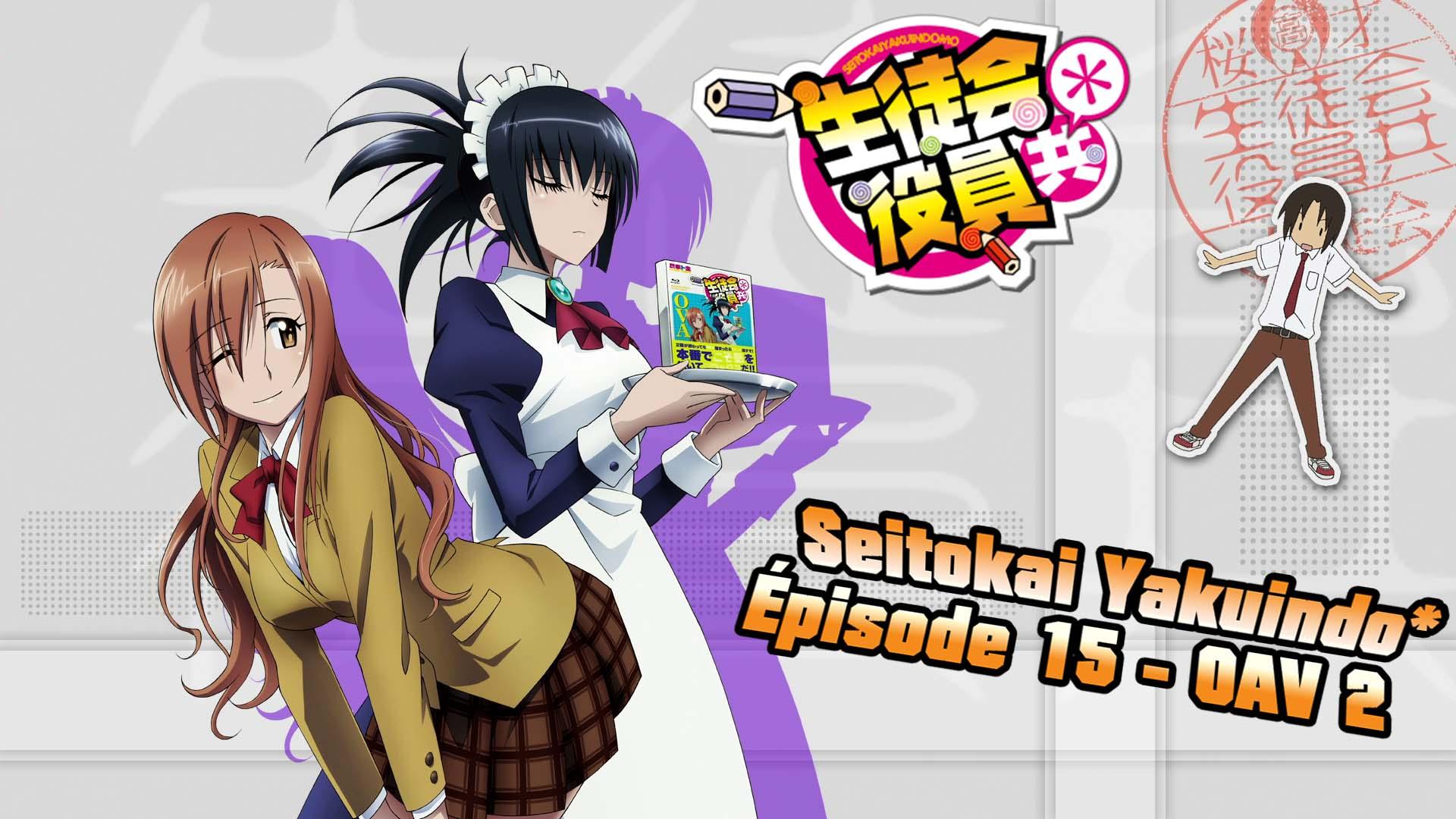 Seitokai Yakuindomo Saison 2 – Épisode 15 (OAV 2) Version 2