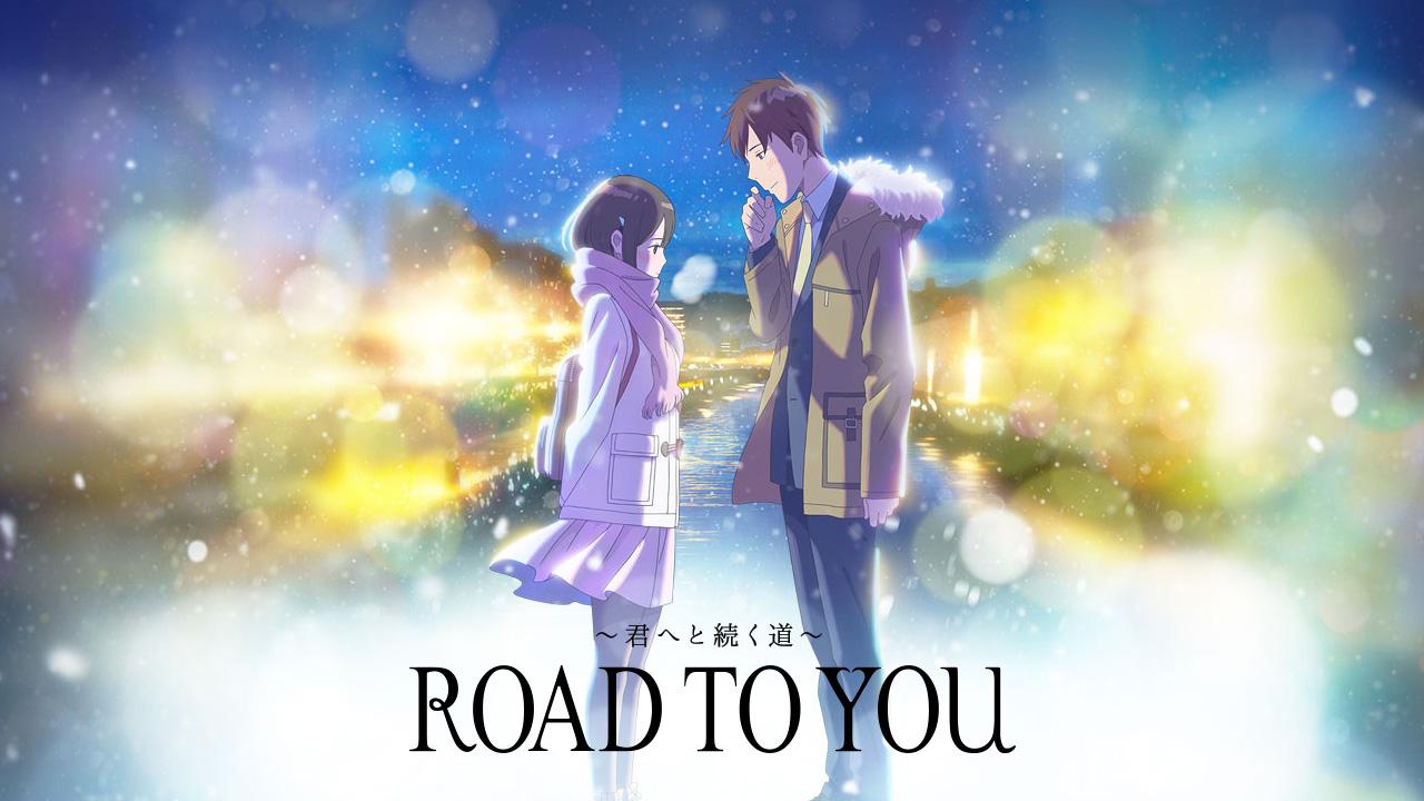 Road to You : Kimi e to Tsuzuku Michi
